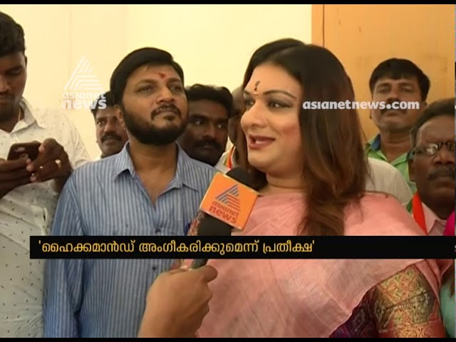Lok sabha election 2019 ; Apsara Reddy to become first transwomen to contest in election