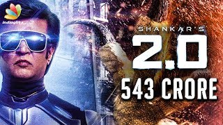 OMG ! 2.0's Vfx is Rs.543 Crores? | Rajinikanth, Shankar | Enthiran
