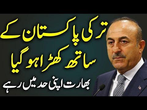 Pakistan's Diplomatic Win Turkey Stands By Pakistan