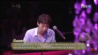 Yiruma Reminiscent Live on EBS