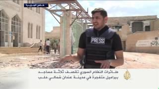 طائرات النظام السوري تقصف ثلاثة مساجد ببراميل متفجرة