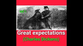 Part-1 Great expectations novel summary in hindi |charles Dickens | Lt grade literary help