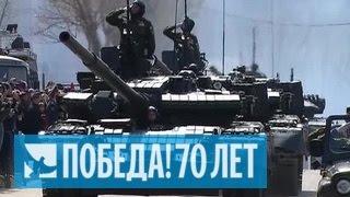 Хабаровск. Парад Победы 9 мая 2015 года