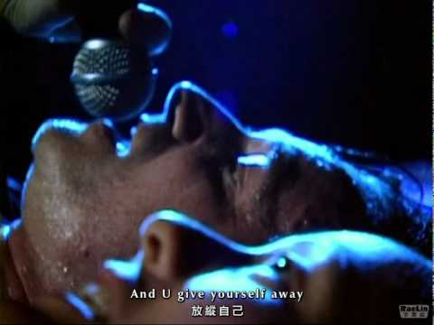 U2 - WITH OR WITHOUT U 中英文字幕