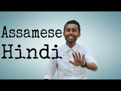 How Assamese People Speak Hindi