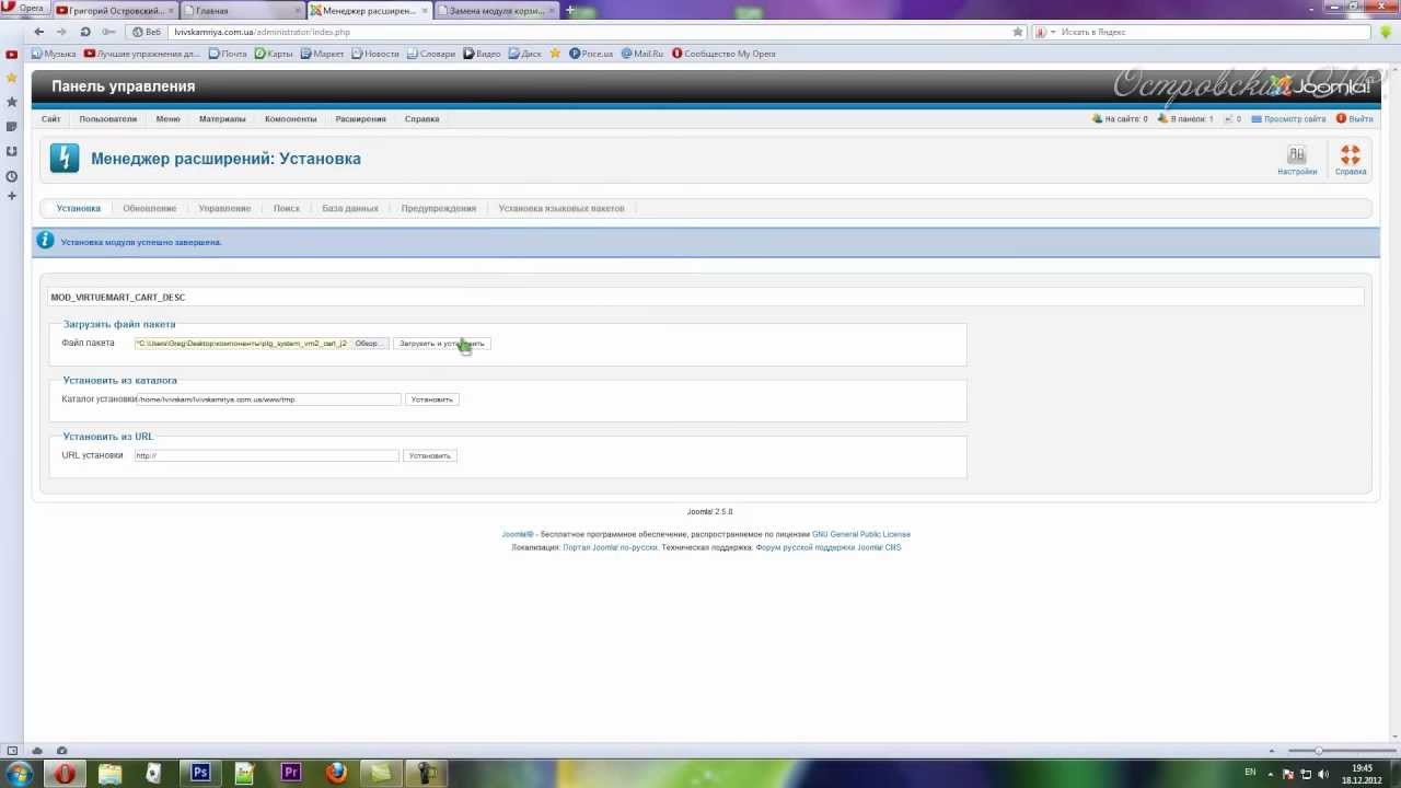 Расширенный модуль корзины для JoomShopping (+ajax) - Форум