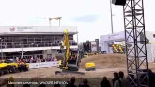 видео BAUMA в Мюнхене