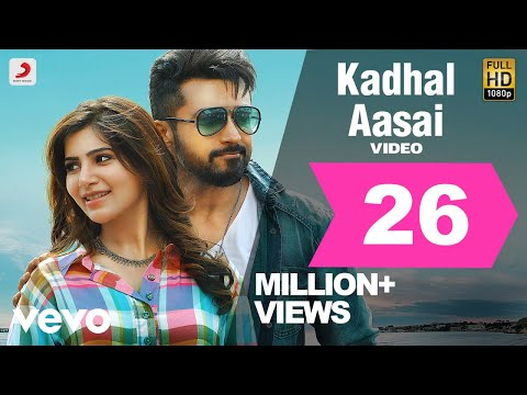 Anjaan  Kadhal Aasai   Suriya, Samantha  Yuvan  Super Hit Love Song