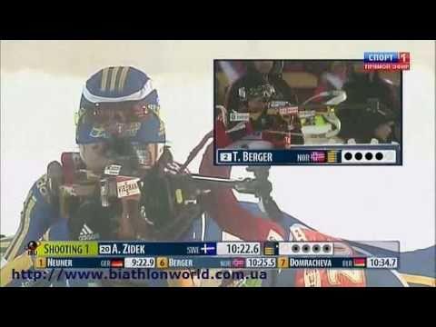Биатлон. ЧМ-2011. Индивидуальная гонка (женщины), часть 1