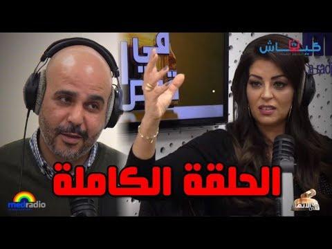 أمال صقر في قفص الاتهام.. الحلقة الكاملة