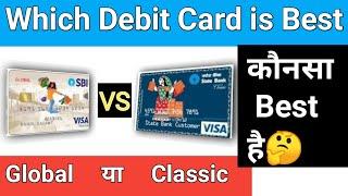 SBI Classic vs Global Debit Card ¦ SBI Global and Classic Debit card All Features ¦