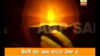 Importance of Guru Nanak Philosophy in today