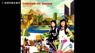 アルバム「Switched-On Journey」全曲試聴です。 iTunes → http://p.tl/...