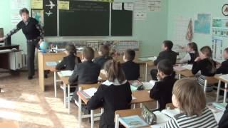Урок по математике 4 класс