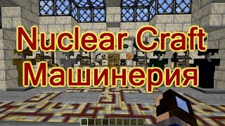 Minecraft Nuclearcraft