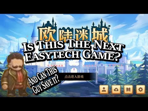 World Conqeror 5? Not So Fast This Could Be The Next Easytech Game