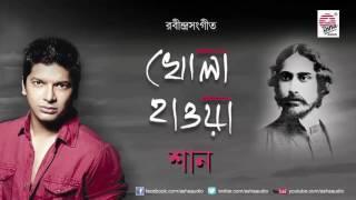 Ami Tomar Sange Bendhechhi-Rabindra Sangeet