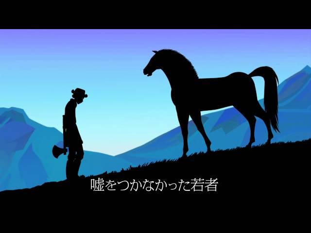 映画『夜のとばりの物語』予告編
