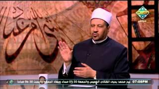 بالفيديو.. مستشار المفتي يوضح حكم الصلاة خلف الإمام «المبتدع أو العاصي»