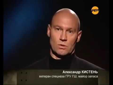 Knife Fight Russian Spetsnaz GRU