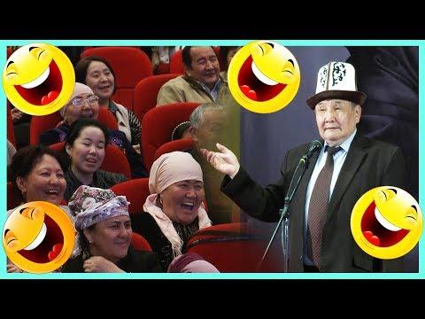 видео: Келдибек Ниязов ср  Козуевдин концертинде... #jokibrother