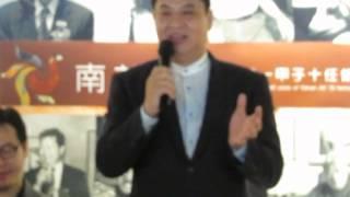 民正新聞記者:蔡永源報導台灣南美會104年新書發表會 thumbnail