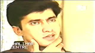 AARZOO Drama serial 1995 by Kaiser Khan Nizamani