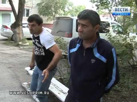 видео: Приморский детектив: местные жители задержали опасного преступника