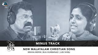 Minus Track Of Ente Prana Nadhan | Mekha Merin | Biju Kumbanad | Jubi Shibu | Bobby Sam | Alichan ©