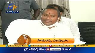 1 PM   ETV 360   News Headlines   13th June 2021   ETV Andhra Pradesh