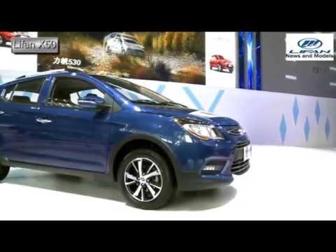 Новый Lifan X50 (Лифан Х50) в автосалоне выставка