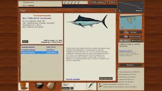 Русская рыбалка 3.9 — 2-е место Big Fish, этап 2