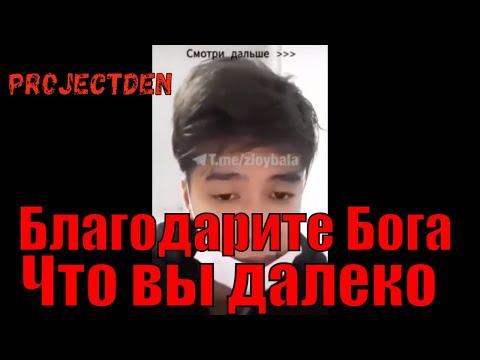 Коронавирус 2019 NcoV Казахский студент,рассказывает про Ухань.-Не верьте новостям,все намного хуже!