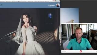 Свадебный фотограф Ижевск: Часть 2: основные ошибки оформления личной страницы фотографа в ВК