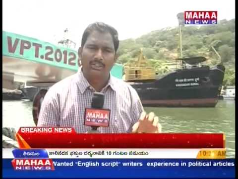 Special Focus On Visakha Port Developments Part-1 -Mahaanews