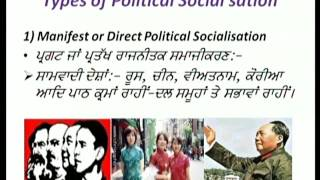 Political Science Lecture on
