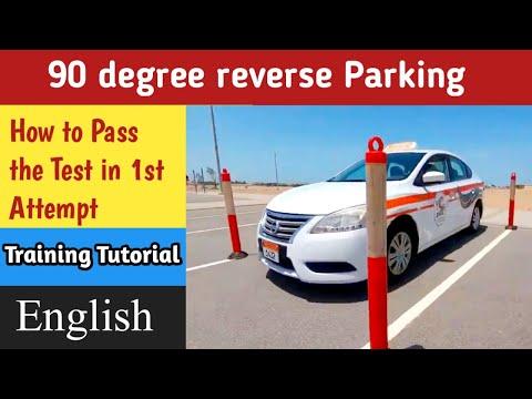 Parking Test Abu Dhabi UAE || How to Park in 90 Degree Reverse Parking || English || 0544499880