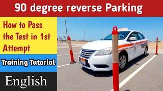 Parking Test Abu Dhabi UAE    How to Park in 90 Degree Reverse Parking    English    0544499880