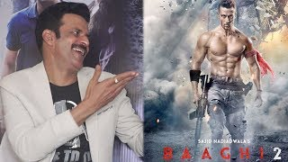 Manoj Bajpayee's Reaction On Success Of Tiger Shroff's Baaghi 2 Movie