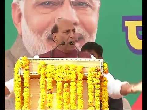 Shri Rajnath Singh's speech at Parivartan Yatra in Hardoi, Uttar Pradesh : 20.12.2016