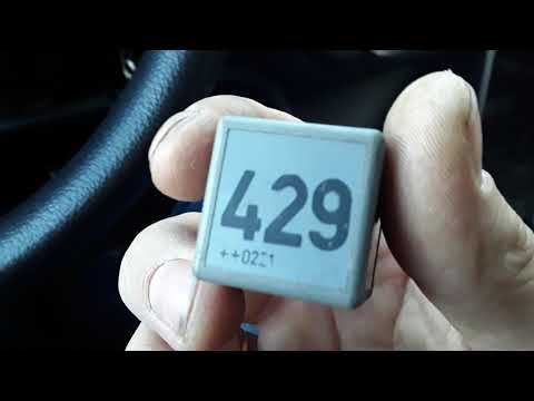Volkswagen  Polo  2006  Bmd 1.2 ошибка блока управления. Диагностика