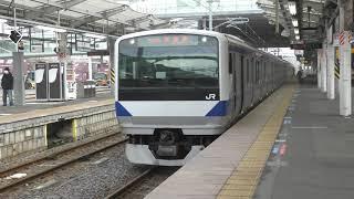 534M E531系 K452編成 日立駅発車