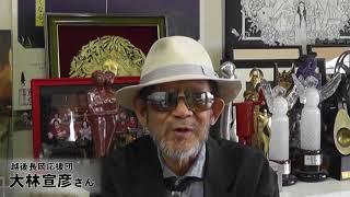 長岡開府400年を記念して、越後長岡応援団で映画作家の大林宣彦さん...