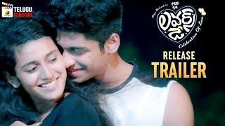Lovers Day RELEASE TRAILER   Priya Prakash Varrier   Omar Lulu   Valentines Day 2019   Telugu Cinema