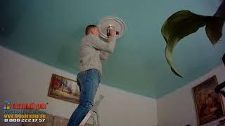 Меняем люстру Светодиодное освещение красивые натяжные потолки набережные челны елабуга