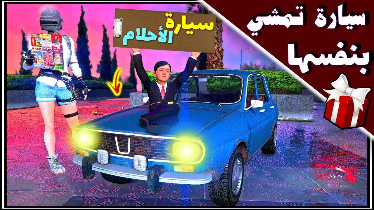 فيلم : طفل ميسي يحصل مفاجاة في متحف ببجي 😱   #68   مسلسل ليونيل رونالدو