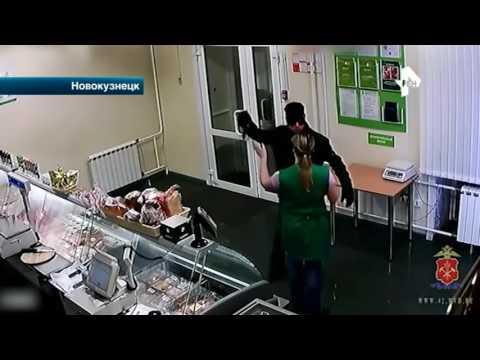 Неуловимого налетчика разыскивают в Новокузнецке