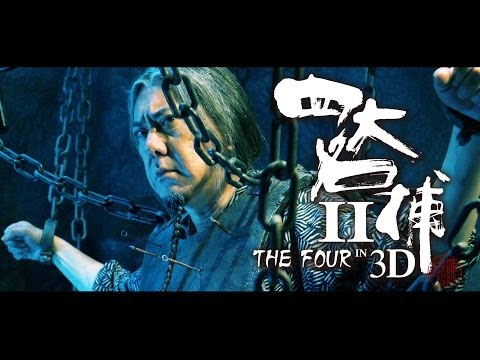 THE FOUR 2 (2013) -  English Version Story...