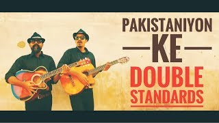Pakistaniyon Ke Double Standards | Bekaar Films | Funny