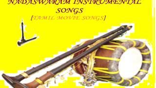 Maasi Masam*Nadaswaram instrumental*